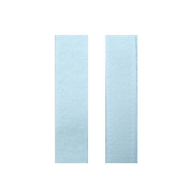 Ruban auto agrippant blanc scratch ou velcro adh sif for Machine a coudre 75011